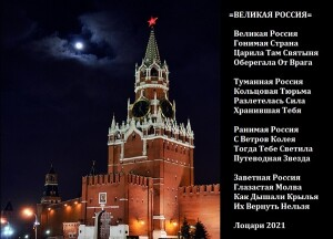 SuperMoon 2011 over Spasskaya Tower - Picture of a Day by Moscow Guide and Driver